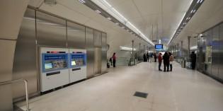 ETS y Metro Bilbao adjudican el suministro de electricidad para 2017