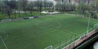 El campo de fútbol de Aranbizkarra contará con nuevos vestuarios